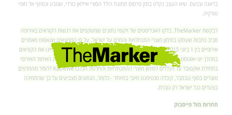 The Marker_Vicomi